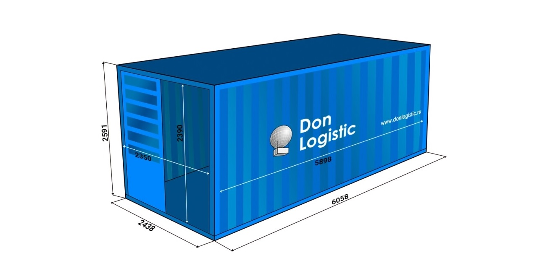 Перевозка контейнера 20 футов