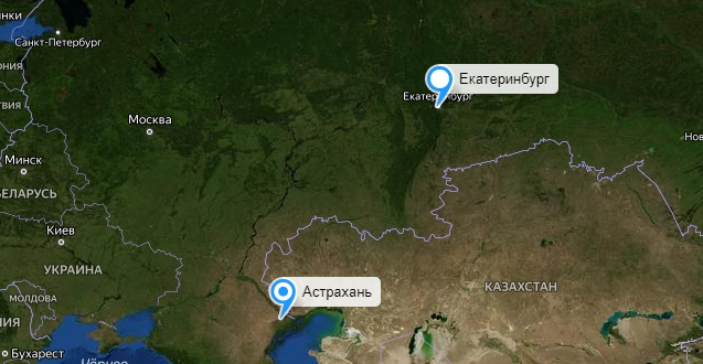 Грузоперевозки Екатеринбург - Астрахань