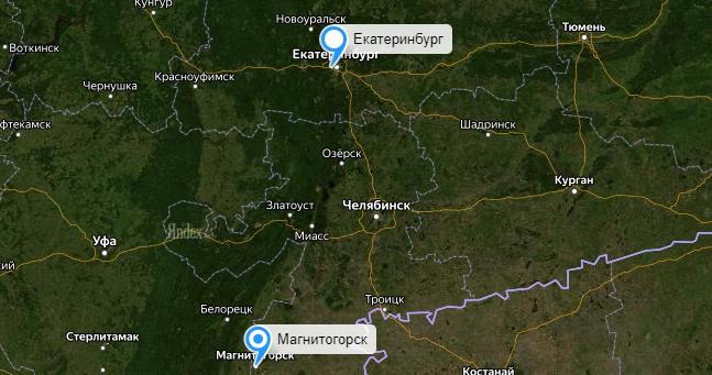 Грузоперевозки Екатеринбург-Магнитогорск