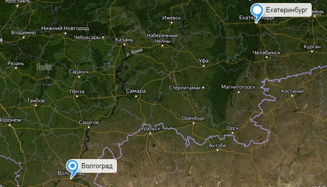 Грузоперевозки Екатеринбург - Волгоград